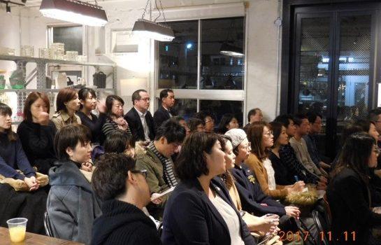 2017トークイベント「暮らしを彩るデザイン:インテリアから雑貨まで」