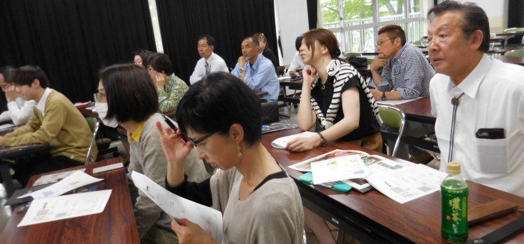 平成30年度総会&トレンド・コーディネート勉強会開催